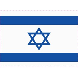 Drapeau Autocollant Israël 10 cm