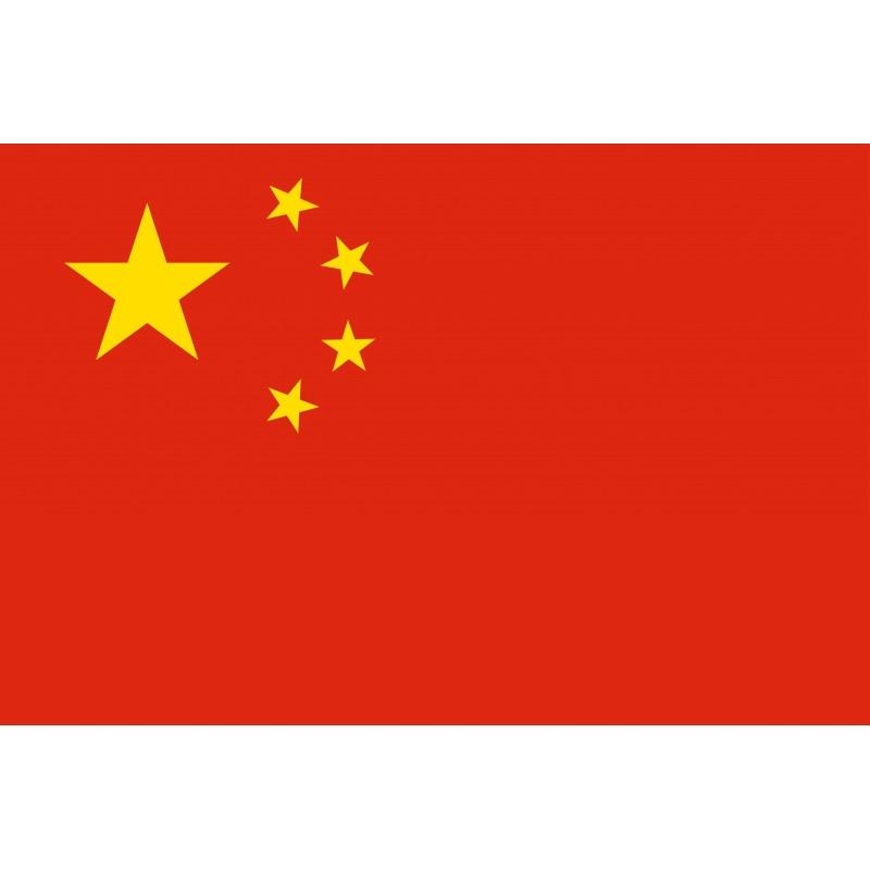Drapeau Autocollant République Chine 10 cm